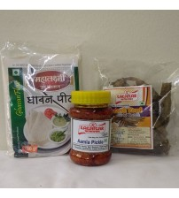 Combo of Ghavan Peeth, Amla Pickle, Sandgi Mirchi