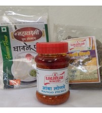 Combo of Ghavan Peeth, Mango Pickle, Sandgi Mirchi