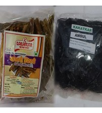 Combo of Amsul (Pack of 2) and Sandgi Mirchi