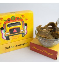 Sukha Aampapar (Pack of 2)